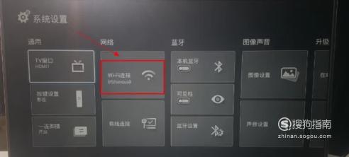 网络电视安装什么软件可以看电视直播,详细始末