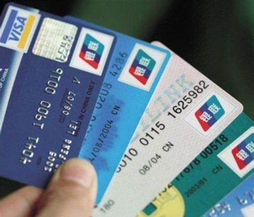 信用卡怎么提高额度,