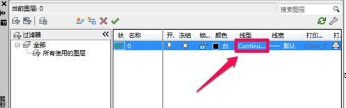 如何使用CAD画中心线 值得收藏