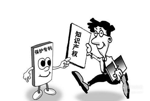 北京个人如何申请专利,个人申请专利费用是多少,详情介绍