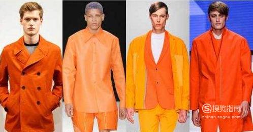 橙色配什么颜色