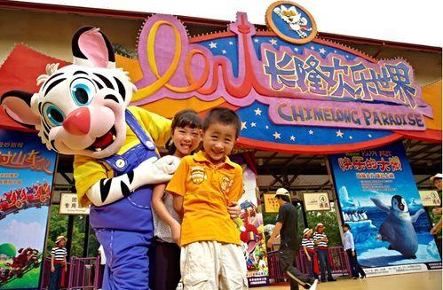 广州长隆欢乐世界游玩
