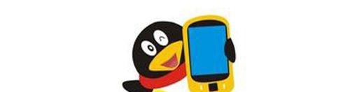 手机QQ怎么添加好友分组 专家详解