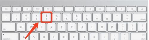 苹果笔记本怎么截屏?截屏快捷键? 来研究下吧