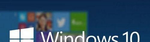 如何设置打开和关闭Windows10麦克风与摄像头 你需要学习了