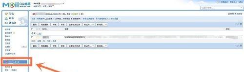 手机版QQ邮箱如何添加新浪邮箱账号,看完就明白了
