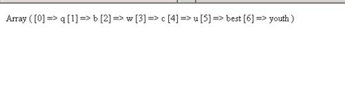 php合并数组的方法函数array_merge,专家详解