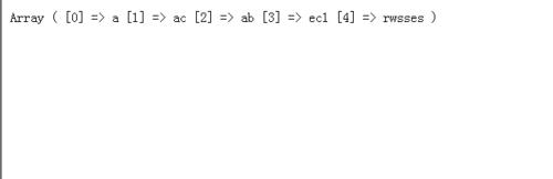 php按数组函数usort函数