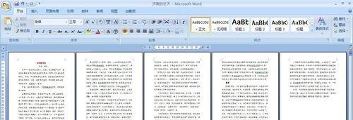 WORD怎么从任意页开始设置页码,这几步你要了解