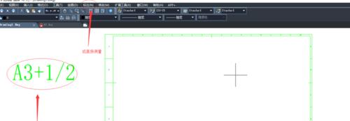 CAD图纸转PDF尺寸设置,