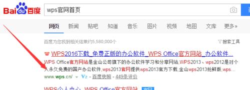 wps 表格输入数字自动变成日期怎么办 值得收藏