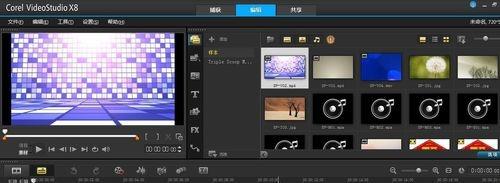 会声会影X8如何把图片和视频的黑边去掉变成全屏,详情介绍