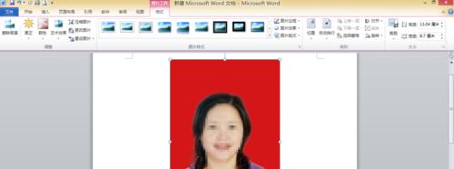 用word2010把红色背景照片换成蓝色背景,详情介绍