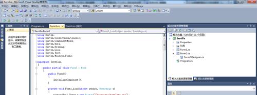 如何让 Visual Studio 编译环境显示代码行号 这些知识你不一定知道