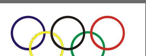 用PS画奥运五环 这些经验不可多得