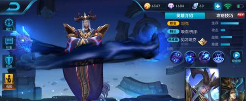 王者荣耀之东皇太一全攻略,这几步你要了解