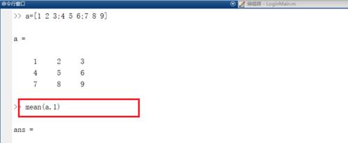 matlab怎么求矩阵的均值和标准差 看完你就知道了