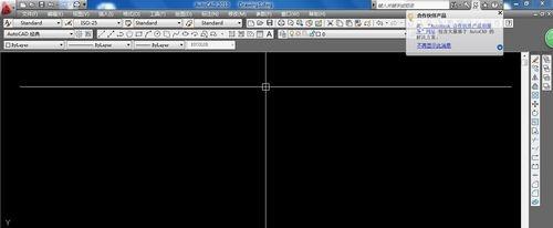 如何在CAD中导入图片