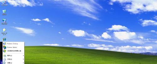 使用Windows XP怎么样启动系统屏幕键盘,看完你学会了么