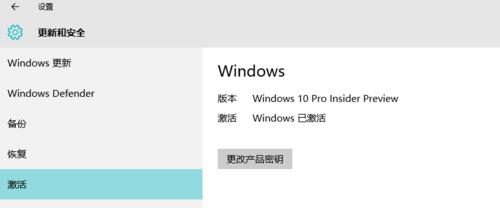 Win7/Win8.1升级Win10正式版