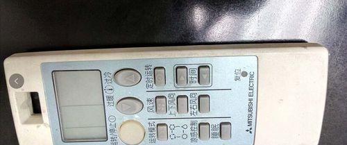空调遥控器怎么拆开,详细始末