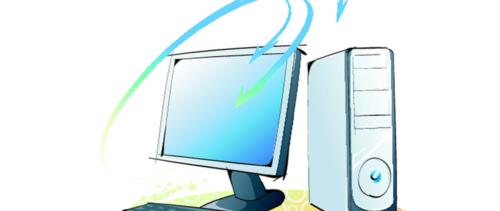 如何查看电脑是多少位