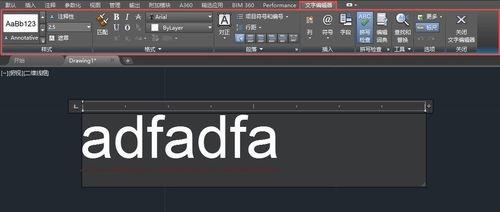 CAD多行文字编辑器怎么