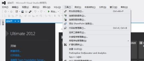 Visual Studio 如何显示代码行号 涨知识了