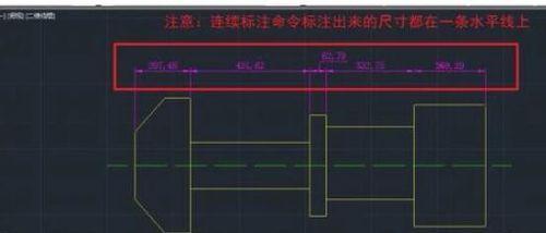 CAD连续标注怎么用,快