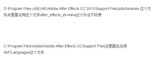 AEcc2017中文版怎么修改