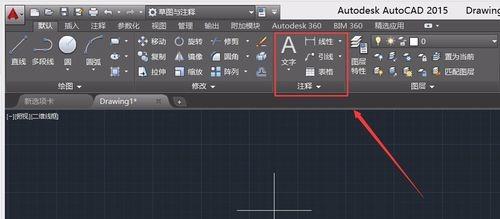 CAD如何制作表格,来研究下吧