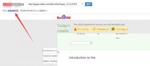 360浏览器如何翻译整个网页?,来学习吧