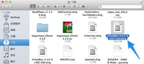 苹果系统安装虚拟机 Mac如何安装虚拟机教程 划重点了