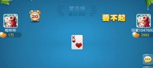 个人经验总结扑克牌升级玩法介绍 照着学就行了