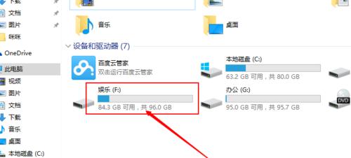怎样在电脑f盘上新建文件夹呢,这些经验不可多得