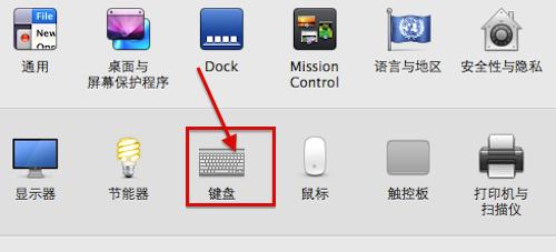 苹果笔记本键盘灯怎么