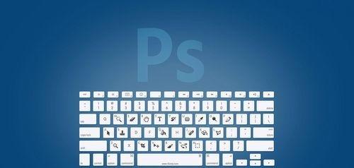 PS软件使用教程 值得一看