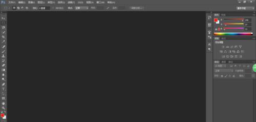 怎么将PNG格式的图片改