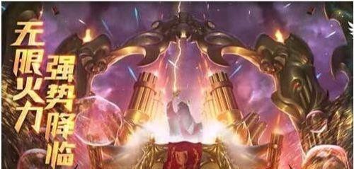 无限火力蛮王怎么玩 这些经验不可多得