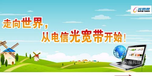中国电信宽带费用欠费的后果,需要技巧