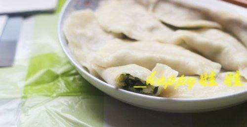 美味家常韭菜鸡蛋饺子简单做法 来充电吧