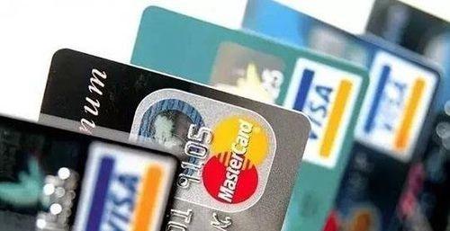 如何信用卡还信用卡,看完你学会了么