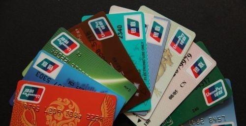 信用卡怎么提额,具体内容