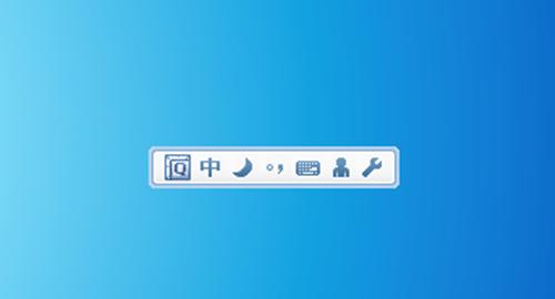 qq表情键盘快捷键_QQ拼音输入法如何设置截图快捷键,看完就明白了 - 天晴经验网