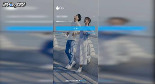 手机QQ怎么添加分组 值得一看