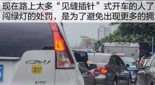 车辆被别的车堵住了怎么办? 看完就知道了