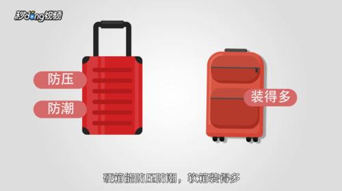 怎么选购行李箱 原来是这样的
