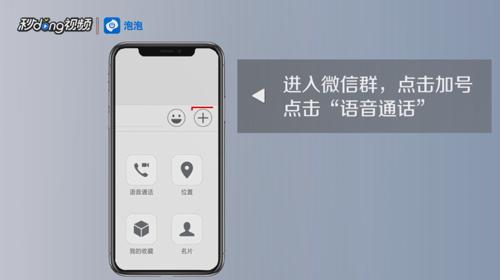 中国随机视频聊天网_如何用QQ将两张图片合并为一张 看完就知道了 - 天晴经验网