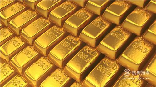 怎么分辨黄金的真假,