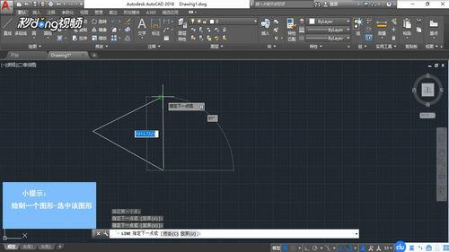 CAD怎么旋转图形